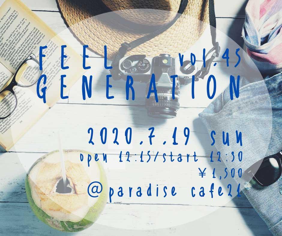 ライブイベント「FeelGeneration Vol.45」開催